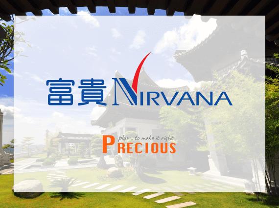 Nirvana Precious